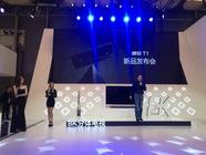 宜宾制造   康佳手机旗舰T1成功发布