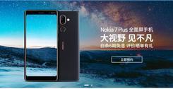 诺基亚7 Plus实力正面交锋OPPO R11s