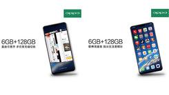 OPPO R15标配6GB+128GB 满足用户刚需