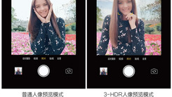 OPPO R15首发3-HDR 拍照所见即所得