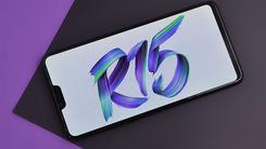 OPPO R15星空紫:深邃神秘 渐变魅力