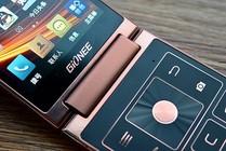 金立天鉴W909手机 商务人士的好选择