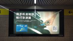 出行更方便MIUI9上线京津冀互联互通卡