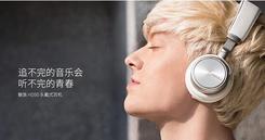"""魅族荣获""""2017中国十大耳机品牌"""""""