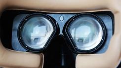 七鑫易维与高通合作 骁龙845眼控技术