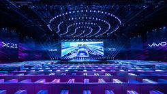 全面屏+AI智慧拍照 vivo X21正式发布