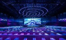 最美全面屏 vivo X21屏幕指纹手机推出