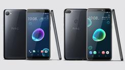 HTC发布Desire 12/12+  定位中低端