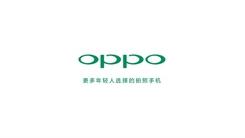 OPPO与杜比实验室达成战略伙伴关系