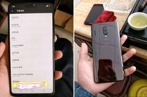 一加6手机曝光:骁龙845依旧性能强悍