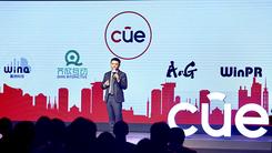 KKR成立中国首个一站式数字营销公司
