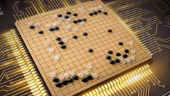 华为手机冠名2018中国围棋甲级联赛