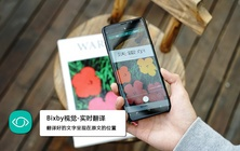 三星Bixby有意义的创新手机AI更得人心
