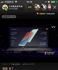 YY联手小米新品发布会 130万米粉围观