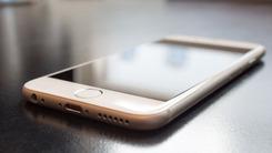 iOS 11.3更新 增加电池管理可刷公交卡