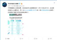 华为nova潮玩店打造年轻人潮流大本营