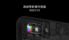 索尼IMX519加持 OPPO R15夜拍表现如何