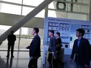 王思聪低调现身华为P20手机国内发布会