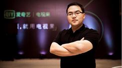 电视果谭涛:最强智能投屏+人工智能