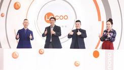 三款物联新品齐发 联想Lecoo正式登场