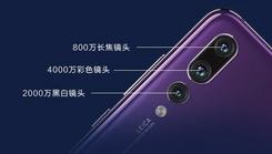 华为P20 Pro稳居2018最强摄影旗舰机