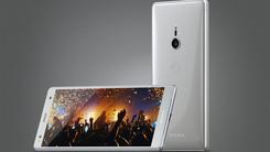考验信仰时刻 国行索尼Xperia XZ2发布