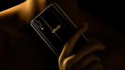 轻奢时尚 vivo X21黑金屏幕指纹版预售