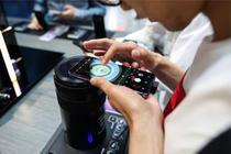"""""""深圳速度"""":三星Galaxy S9鹏城行"""