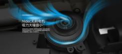 ILIFE智意天耀X800扫地机器人新品首发