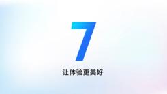 魅族15新品发布 全新Flyme 7锦上添花