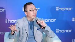 专访荣耀总裁赵明:做最有效率的品牌