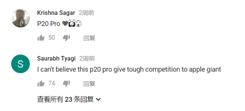 美国网红亲测 P20 Pro比iPhone X流畅