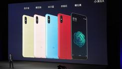 """小米6X正式发布  线下""""旗舰""""手机"""