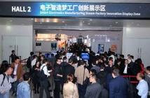 NEPCON China 上海展4月24日盛大启幕