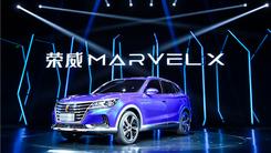汽车与人工智能完美融合 MARVEL X亮相