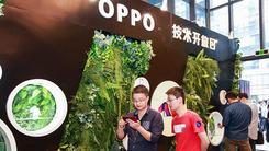 推动核心技术适配 OPPO技术开放日沙龙