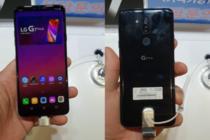 发布前一刻 LG G7 ThinQ真机谍照偷跑
