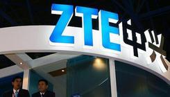 外媒: 打击中国科技企业将适得其反