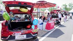 4月名爵ZS售11755辆 小型SUV排行第一
