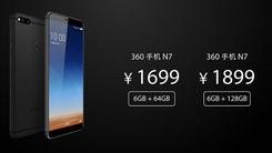 抓住长续航市场缺口 360手机N7发布