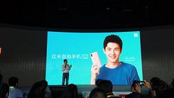 骁龙625/999元起 红米自拍手机S2发布