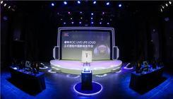 C罗个人品牌ROC在京发布 正式登陆中国