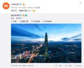 深圳发布会确认 或包含小米8周年纪念