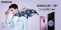 井柏然用三星Galaxy S9+记录拍戏心得