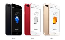 香港为可这个网红手机 你不得不服啊