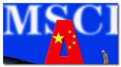 中兴通讯被纳入了MSCI指数体系名单中