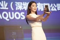第六届中国手机大赛世界电信日启幕
