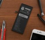 鲁大师发布鲁蛋高聚能电池助iPhone