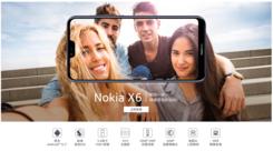 X系列重现 Nokia X6 京东正式开启预约