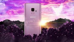 520:用三星Galaxy S9|S9+俘获她的心